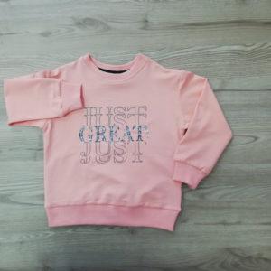 Блуза за момиче Great