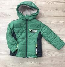 Зимно яке – зелено