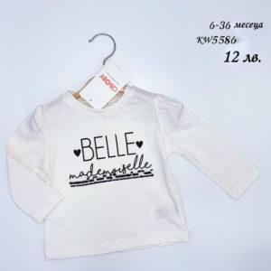 Блузка Belle