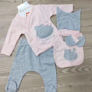 Комплект за новородено – 5 части