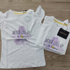 Тениска Never give up