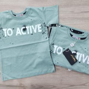Тениска To Active